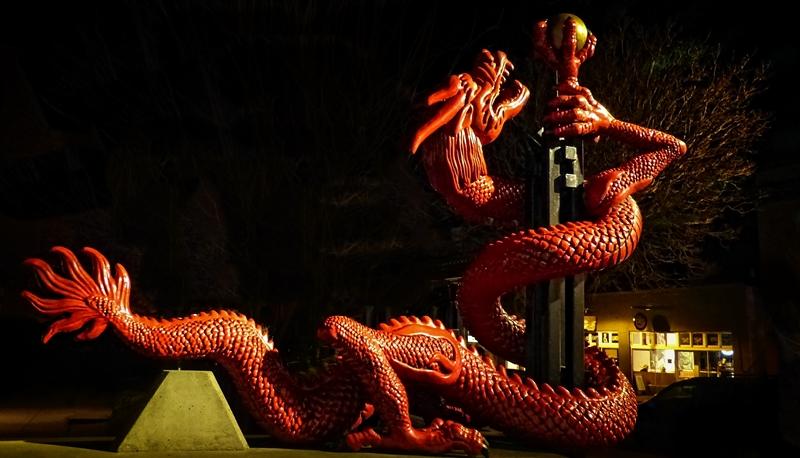 Red Dragon © Erika Nadon